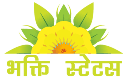 Bhakti Status